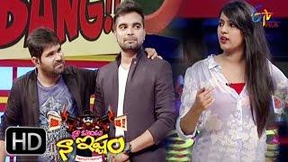 Naa Show Naa Ishtam - 5th December 2015 - Full Episode 4 - ETV Plus