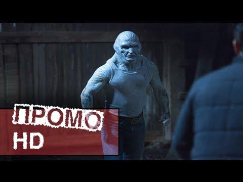 Сериал Гримм 19 серия 4 сезона