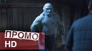 Гримм 4 сезон 17 серия (4x17) -