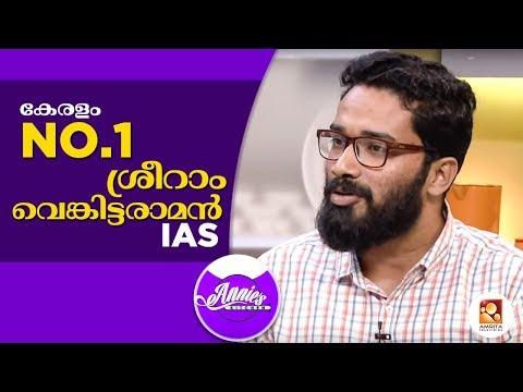 Annies Kitchen With Dr.Sriram Venkataraman IAS | Paniyaram Reciepe ...