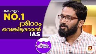 Annies Kitchen With Dr.Sriram Venkataraman IAS | Paniyaram Reciepe