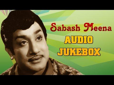 Sabash Meena (1958) All Songs Jukebox   Sivaji Ganesan, Malini   Best Old Tamil Songs