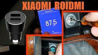 Download Video Xiaomi ROIDMI and Xiaomi Car Charge for Mercedes / Original Xiaomi ROIDMI + Test for Mercedes W211 MP3 3GP MP4