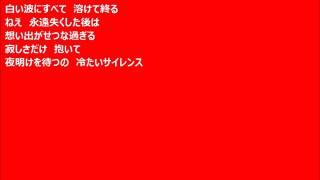 愛川欽也のロマン探訪 - Japanes...