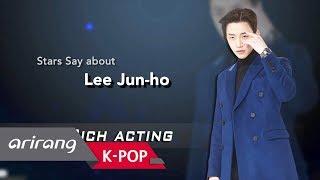 [Showbiz Korea ] 2PM Jun-ho(준호), Stars Say about Him