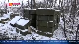 Новости на Первом канале в 12-00 11.01.2015 Новости Первого канала. Новости Сегодня онлайн.