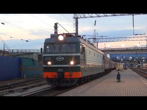 Выбивание ГВ при отправлении поезда и недовольный помощник машиниста
