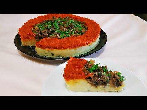Картофельное пюре с грибами-ТОРТИК. Очень вкусно, празднично,красиво и просто!