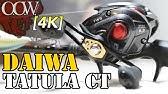 9f0925e8db4 My First Casting - Daiwa Tatula CT 100 / St. Croix Triuph X - First ...