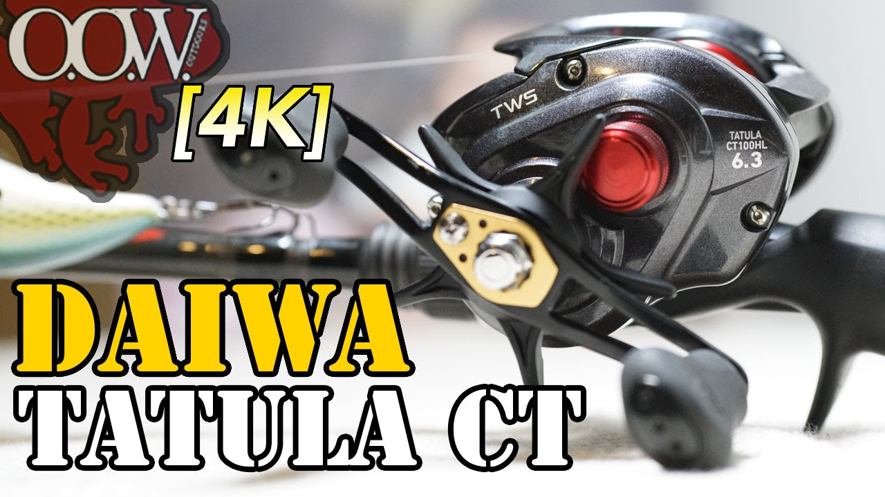 c129dba4e7b [ 4K ] Best Entry Bait Caster Reel 2016: Daiwa Tatula CT Review - OUTOFWORK  Outdoors - YouTube