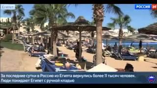 Отели в Египте опустели без туристов(, 2015-11-09T17:40:24.000Z)