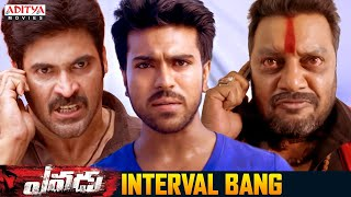 Ram Charan's Yevadu Interval Bang | Yevadu Telugu Movie | Allu Arjun, Shruti Haasan, Kajal Aggarwal