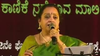 Bhaaratha Bhooshira Mandira Sundari - R. Srinath Live Programme