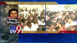 Sasikala & Deepa supporters gather at MGR's memorial in Chennai - TV9