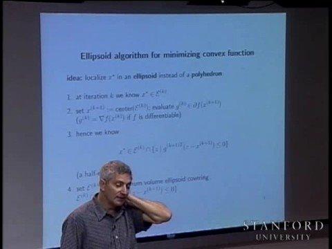 Lecture 7 | Convex Optimization II (Stanford)