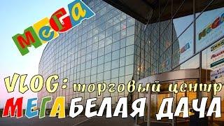 видео ТЦ Московский - лучший досуг для всей семьи