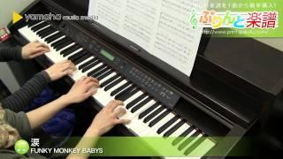 使用した楽譜はコチラ http://www.print-gakufu.com/score/detail/69520...