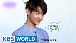 Commercial shooting shite : Choi Minho (SHINee) [Entertainment Weekly / 2017.02.06]