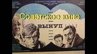 Советские  Киноафиши . Ностальгия по прошлому.  #афиша,  #кино