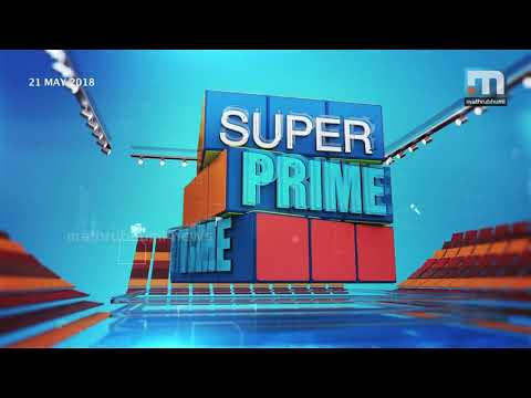Nipah: Two Faces Of Mercy And Looting!| Super Prime Time| Part 3| Mathrubhumi News