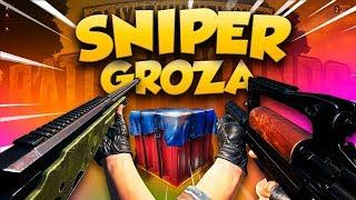 SNIPER & GROZA! - #SOLO #FPP