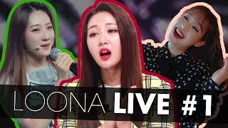 LOONA / Recent LIVE Vocals #1 [E3-C6]