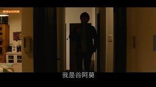 #813【谷阿莫】5分鐘看完2018知名動漫改編的電影《死神 真人版 BLEACH》