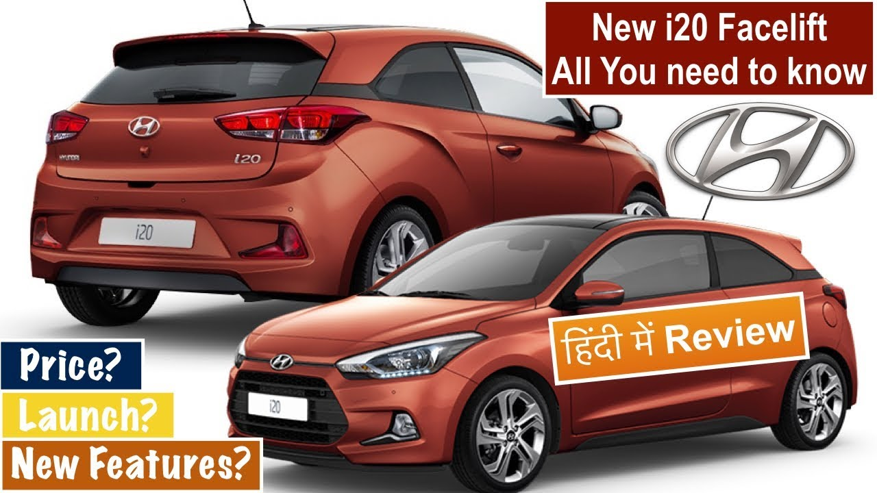 2018 hyundai i20 facelift launch features price engine. Black Bedroom Furniture Sets. Home Design Ideas