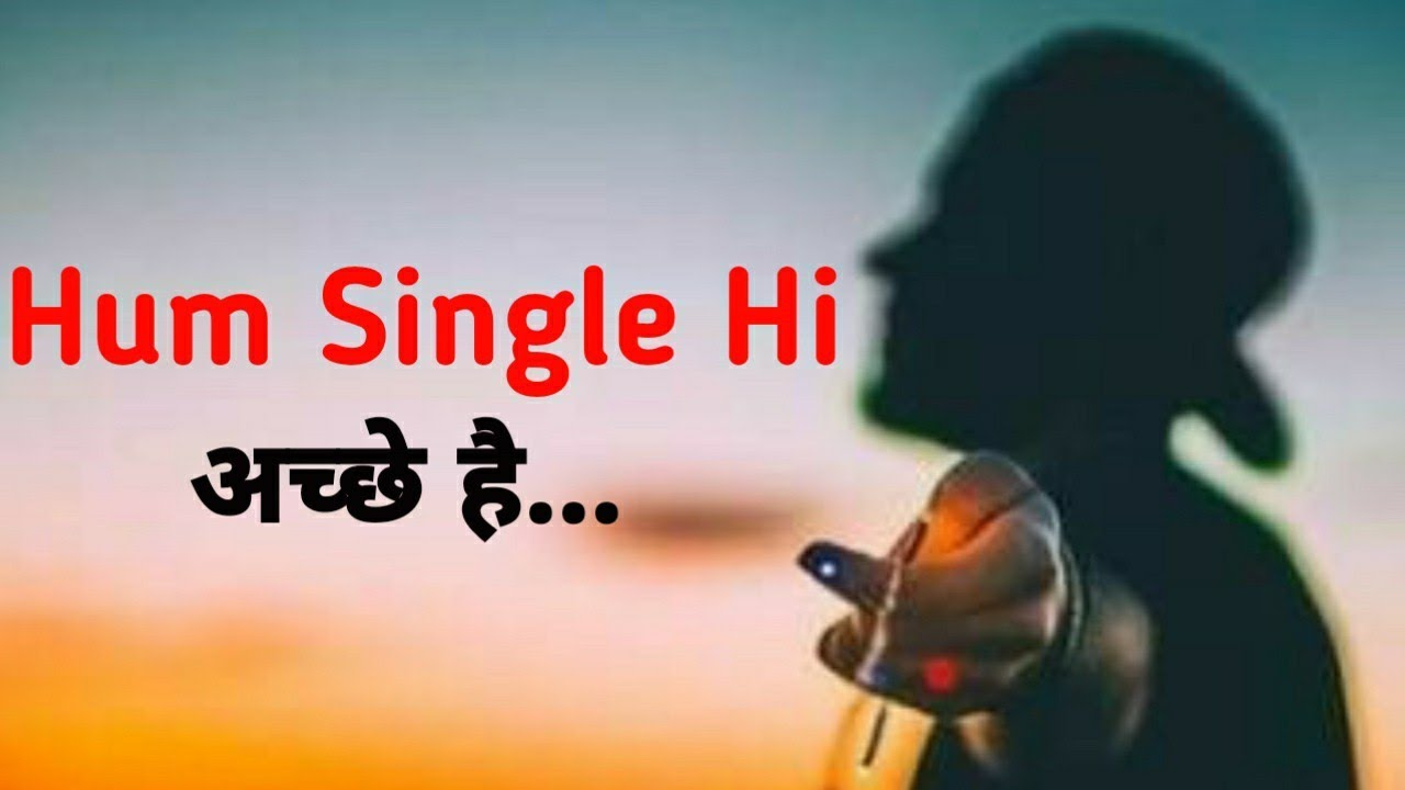 Status single Claiming the