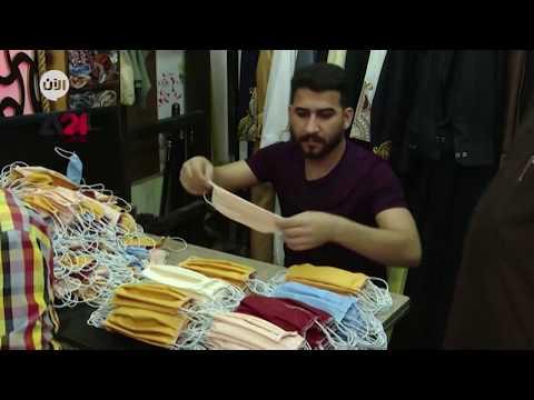 خياطون عراقيون يصنعون ويوزعون الكمامات مجانا  - نشر قبل 13 ساعة