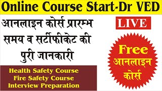 Online Class Time For Safety Course Electrical Course:Dr Ved | Online safety course with certificate