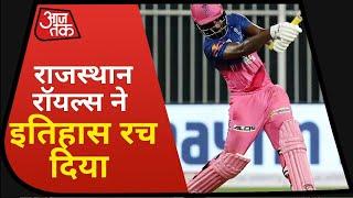 IPL: Tewatia के तेवर का कमाल, ताबड़तोड़ छक्के लगा Punjab से लूट ली जीत