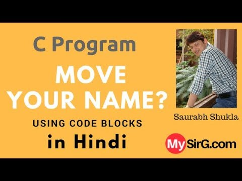 C Program To Move Your Name