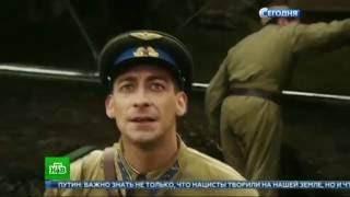 На НТВ - серіал «Небо у вогні»