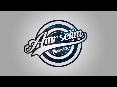 تصميم شعار او لوجو احترافي بالفوتوشوب Photoshop Easy Logo Youtube