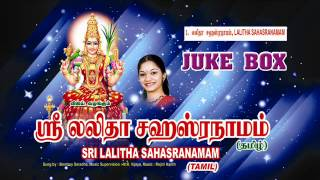 sri  lalitha sahasranamam tamil JUKEBOX