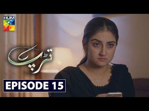 Download Tarap Episode 15 HUM TV Drama 7 June 2020