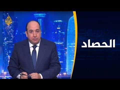 الحصاد - السودان.. ماذا بعد أداء السلطات التنفيذية الانتقالية لليمين الدستورية؟  - نشر قبل 49 دقيقة