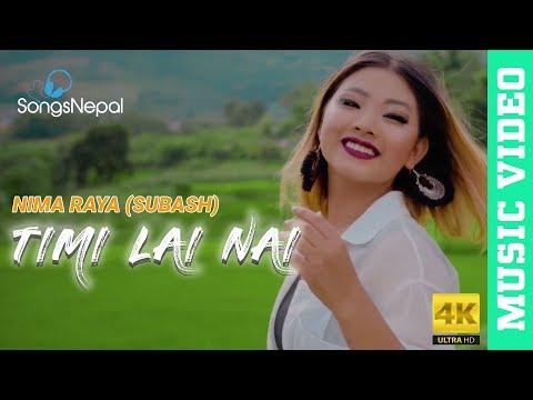 Timi Lai Nai - Nima Raya (Subash) | New Nepali R&B Pop Song 2075/2018