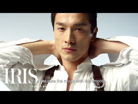 Iris Covet Book - Beauty In All - Daisuke's Interview