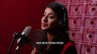 KOKILAM, New Malayalam song, female