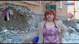 Новое обрушение части жилого дома произошло на улице Хомяковой