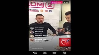 Дом 2 магазин Дмитрий Талыбов прямой эфир 16 11 2017 дом2 новости 2017
