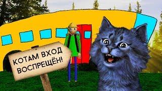 БАЛДИ ОТКРЫЛ ЛАГЕРЬ / Baldi's Basics Camping / Roblox