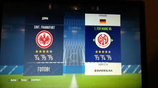 Айнтрахт франкфурт Майнц прогноз на матч и ставки на спорт