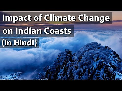 Impact of Climate Change on Indian coasts तटरेखा क्षरण और भेद्यता में वृद्धि Current Affairs 2018