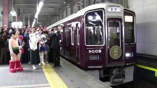 4月1日に初演から100周年を迎える宝塚歌劇を記念した特別装飾列車...