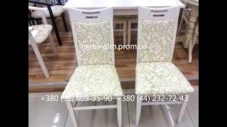 Стул обеденный Юля. Обеденные стулья Киев купить по доступной цене.(, 2014-11-04T13:53:50.000Z)