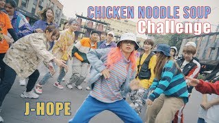[CNSchallenge]【BTSZD】 'Chicken Noodle Soup (feat. Becky G)'-JHOPE Cover Dance|Covered by BTSZD