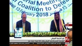 مال وأعمال| انطلاق الدورة الثانية لمؤتمر مصر الدولي للبترول والغاز اليوم